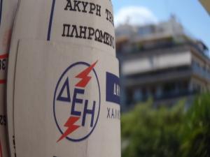 Καύσωνας: Διακοπές ρεύματος στην Αττική – Πού υπάρχουν προβλήματα