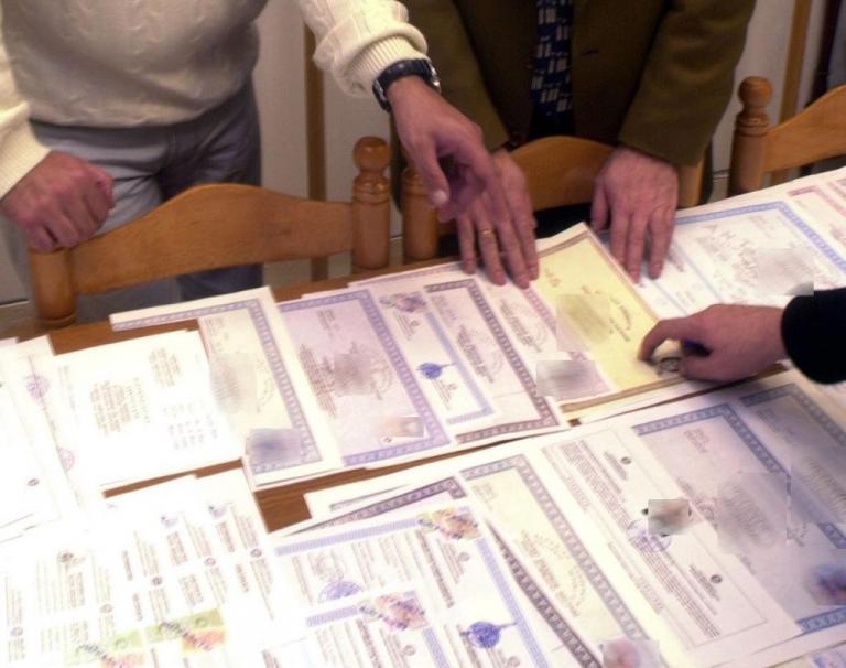 Ντιλίβερι πιστοποιητικών από το Δήμο Τρικκαίων