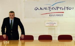 Παραιτήθηκε από το ΔΣ του ΟΑΣΘ ο Ντίμης Αργυρόπουλος των ΑΝΕΛ