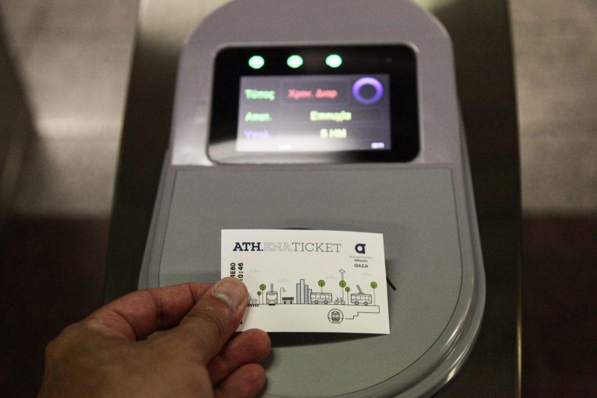 Ηλεκτρονικό εισιτήριο: Μειώσεις, εκπτώσεις και νέα λεωφορεία