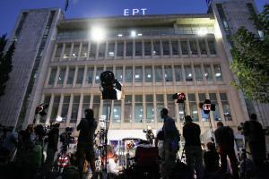 «Τρύπα» 5 εκατ. ευρώ στην ΕΡΤ από την μη εκπομπή της στις παγκόσμιες συχνότητες