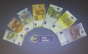 Στα 314,897 δισ. ευρώ το χρέος της γενικής κυβέρνησης το 2016