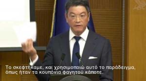 Πολιτικός σάλος από τις αποκαλύψεις Κιμ για το σχέδιο Βαρουφάκη για παράλληλο νόμισμα!