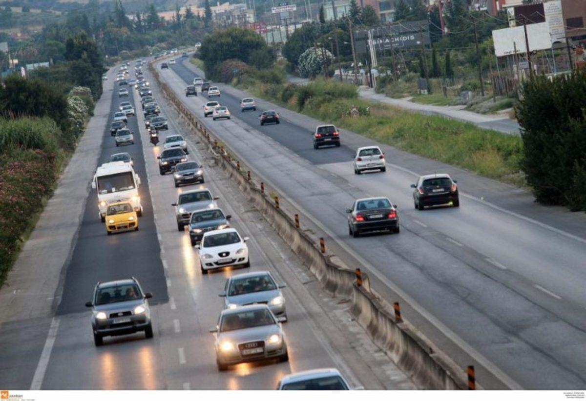 Επιστρέφουν οι εκδρομείς – Χωρίς προβλήματα η κίνηση στους δρόμους