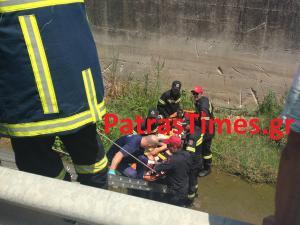 Πάτρα: Οδηγός μηχανής έπεσε στο χείμμαρρο Παναγίτσα – Αυτοψία στο σημείο του ατυχήματος [vids]
