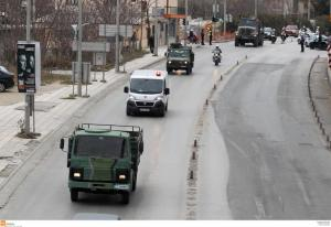 Θεσσαλονίκη: 171.000 ευρώ κόστισε η επιχείρηση εξουδετέρωσης της βόμβας στο Κορδελιό