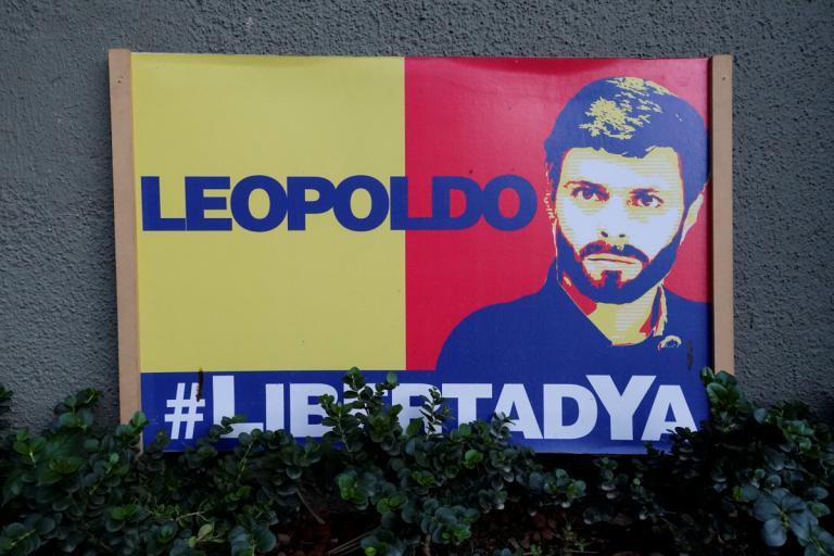 """Βενεζουέλα: """"Οι δύο ηγέτες της αντιπολίτευσης συνελήφθησαν διότι προσπαθούσαν να αποδράσουν"""""""