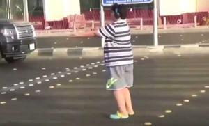 Ελεύθερο το αγόρι που συνελήφθη γιατί χόρευε Macarena! [vid]