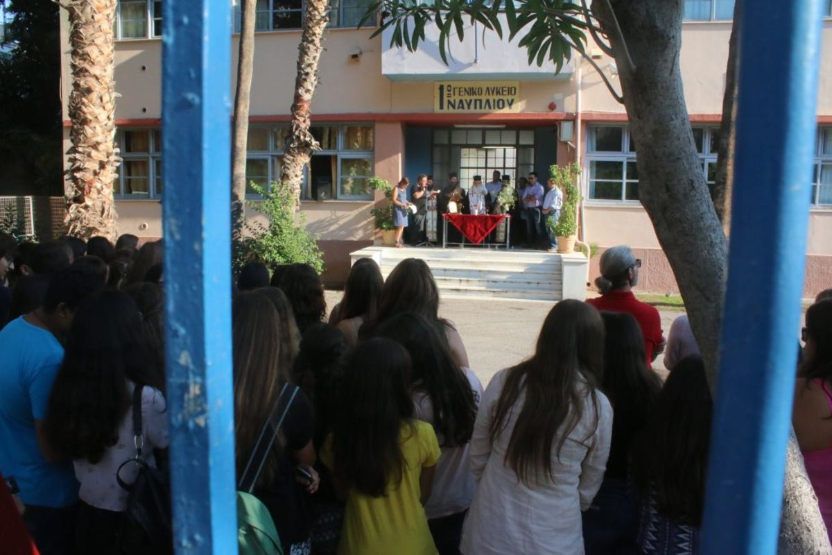 Στερεά Ελλάδα: Κουπόνι 60 ευρώ για σχολικά είδη στα πρωτάκια