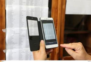 Μηχανογραφικό υποψηφίων με σοβαρές παθήσεις: Από 25 Αυγούστου η υποβολή