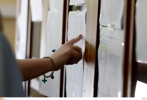 Μηχανογραφικό υποψηφίων με σοβαρές παθήσεις: Πότε λήγει η προθεσμία