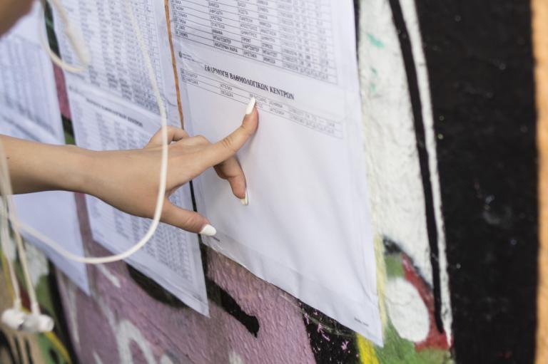 Υποβολή ηλεκτρονικού μηχανογραφικού δελτίου υποψηφίων που πάσχουν από σοβαρές παθήσεις
