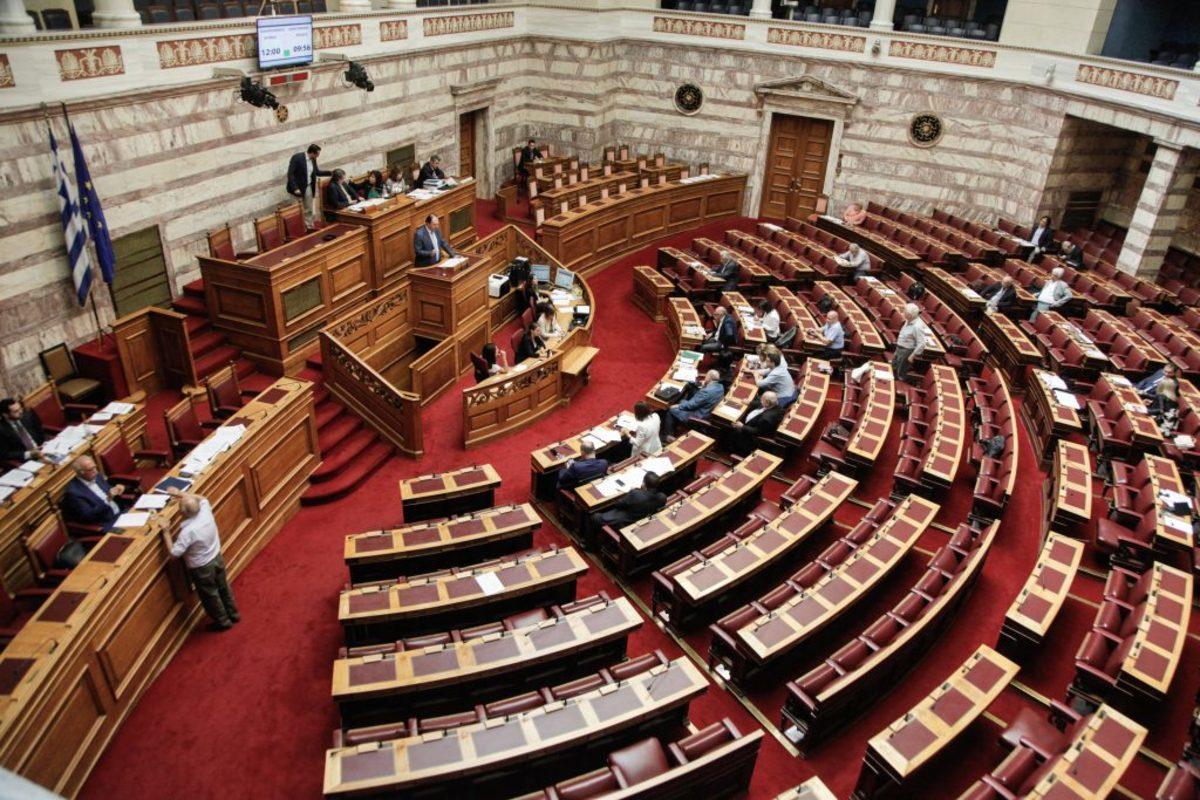 Στις 25/09 η συζήτηση της πρότασης της ΝΔ για Καμμένο