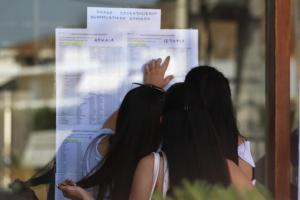 Αποτελέσματα Πανελληνίων: Η βαθμολογία για τους υποψήφιους της Λέσβου και της Χίου