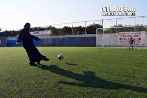 """Αργολίδα: Με """"ιερό"""" γκολ ξεκίνησε η ποδοσφαιρική προετοιμασία [vid]"""