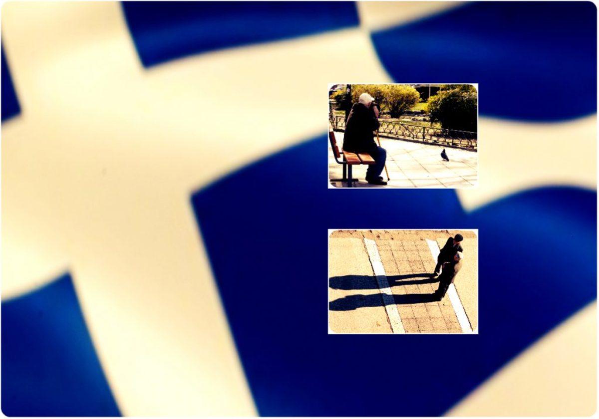 πληθυσμός της Ελλάδας