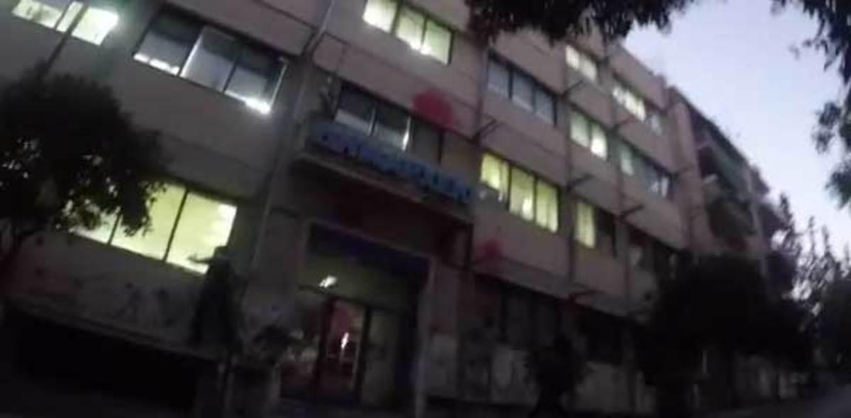 Ρουβίκωνας: Το βίντεο από την καταδρομική επίθεση στο δημαρχείο Ζωγράφου