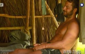 Survivor Αγγελόπουλος: Τον έκαψε η μάνα του!