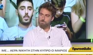 """Μάριος Πρίαμος Ιωαννίδης: Ξεκαθαρίζει αν έγινε σεξ στο Survivor! """"Φυσικά μου ήρθε το σεξουαλικό…"""" [vid]"""