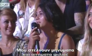 "Survivor Τελικός: Και η Τούρκαλα Sabriye ""ήταν"" εκεί! [vid]"
