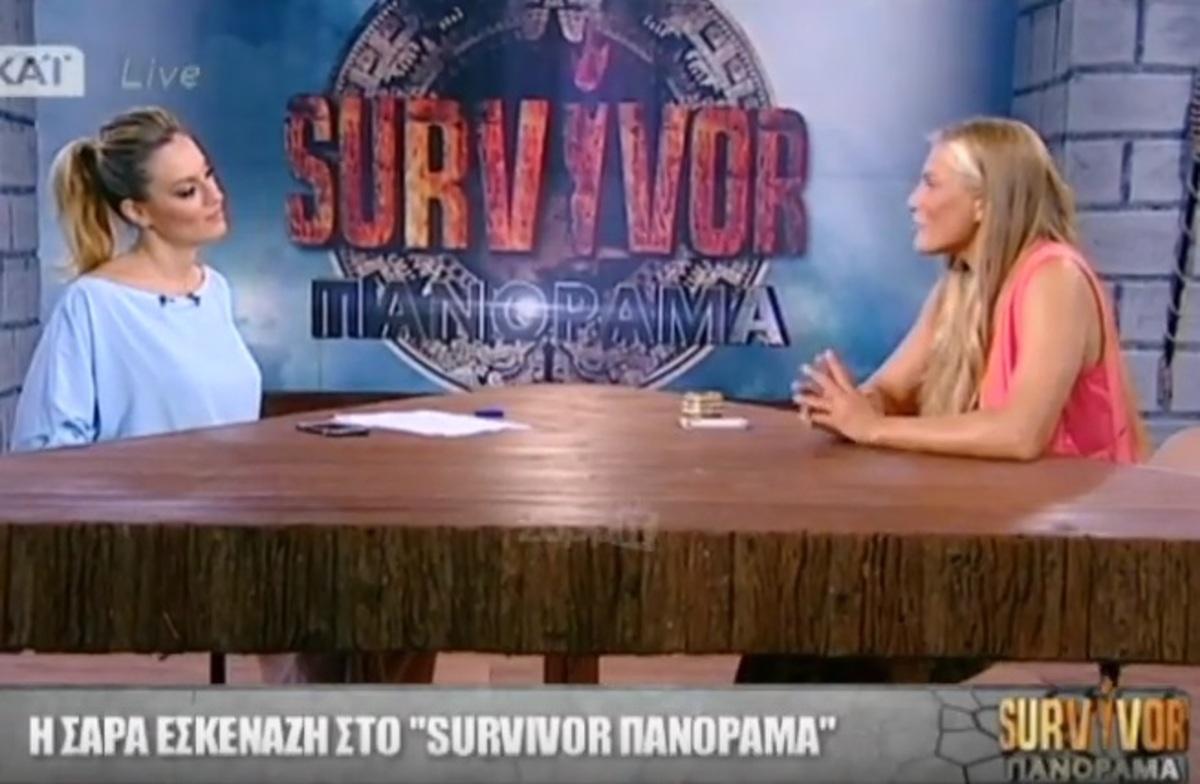 """Survivor – Σάρα: """"Κάτι που δεν το έχω πει…"""" [vid]"""