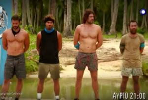 Tρέιλερ Survivor: Μετά το αυτοκίνητο, ταξίδι στην Κούβα!