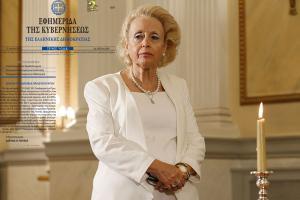 Το ΦΕΚ για τη Βασιλική Θάνου: Άμισθη με οδοιπορικά και… σύμβαση