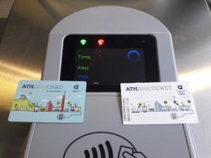 """Αυτό είναι το """"έξυπνο εισιτήριο""""! Αύξηση πωλήσεων, προσφορές, POS και οι συγκοινωνίες αλλάζουν!"""