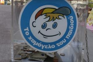 """ΕΝΦΙΑ: 70.000€ το """"μπουγιουρντί"""" στο Χαμόγελο του Παιδιού"""