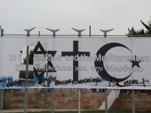 Θεσσαλονίκη: Οι εικόνες της επίθεσης στο Μακεδονικό Μουσείο Σύγχρονης Τέχνης – Το χτύπημα αγνώστων [pics]