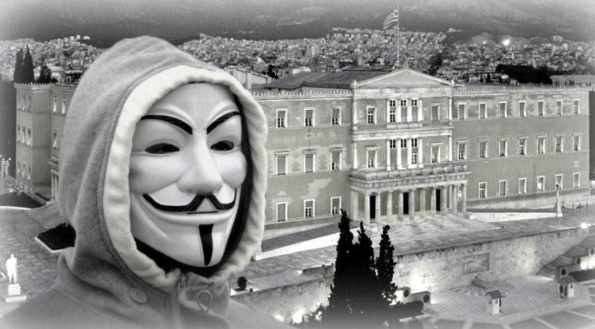 "Anonymous: Νέο ""χτύπημα"" κι επίδειξη δύναμης! Διαρρέουν έγγραφα - Πρώτο ""θύμα"" η Τράπεζα της Ελλάδος"