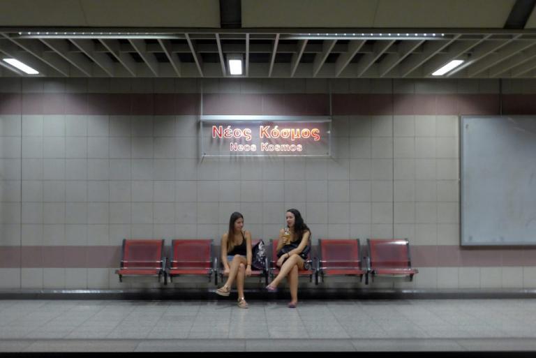 Προσοχή! Χωρίς μετρό για 3 ώρες την Πέμπτη