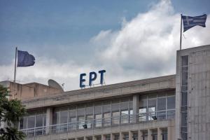 Οι «μηχανές» της ΕΡΤ στο φουλ – Αιφνιδιαστικές αλλαγές στο πρόγραμμα