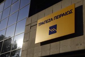 Τράπεζα Πειραιώς: 700 εκατομμύρια ευρώ για επενδύσεις στις μικρομεσαίες επιχειρήσεις