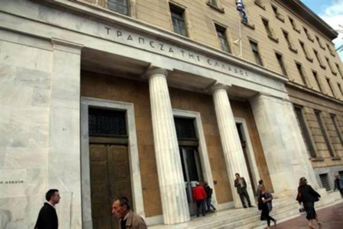 """ΤτΕ: Σημαντική μείωση του ELA – """"Αντανακλά τη βελτίωση της ρευστότητας των ελληνικών τραπεζών"""""""