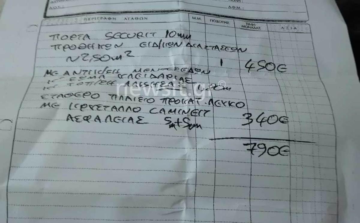 Πρωτοφανές! Οι μεταλλωρύχοι πλήρωσαν την σπασμένη πόρτα του υπουργείου [pic]