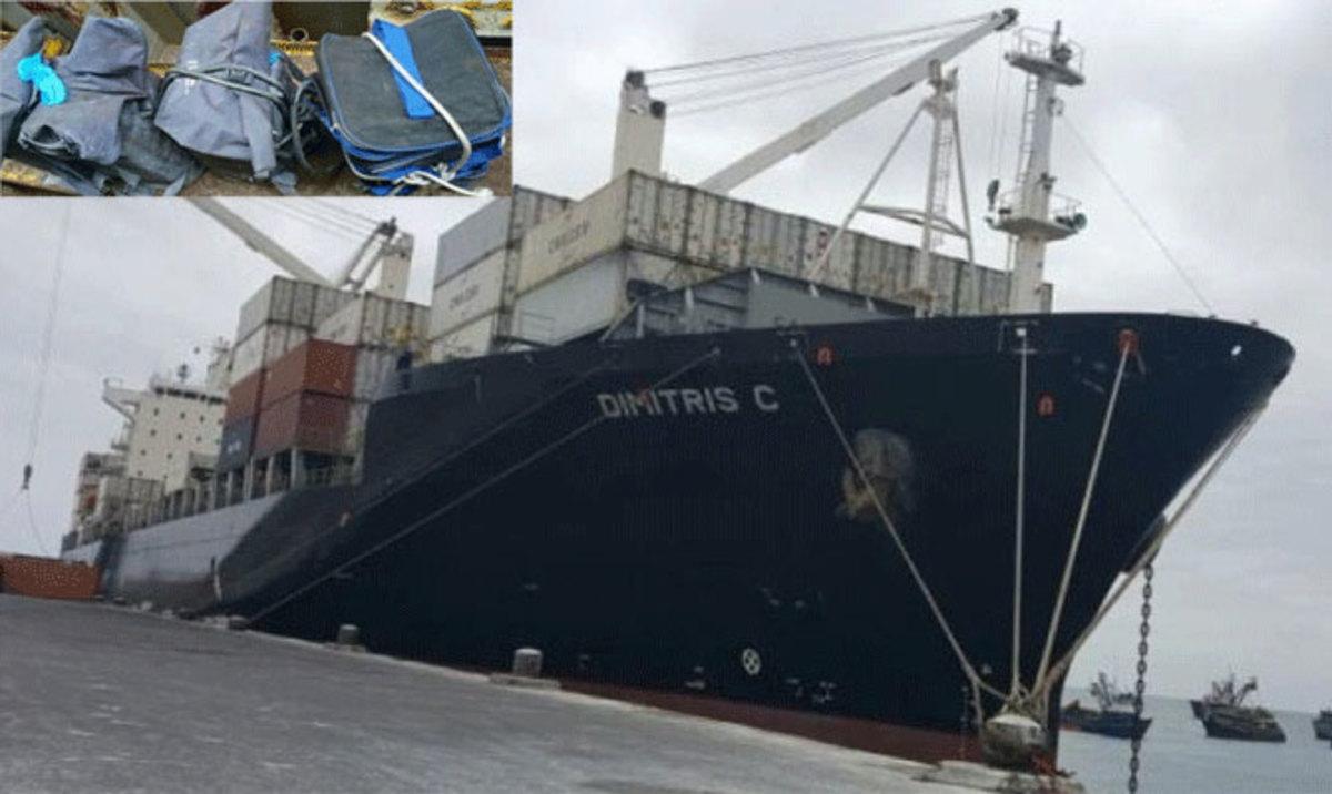 κοκαΐνη Γιάννης Κούστας Danaos Shipping