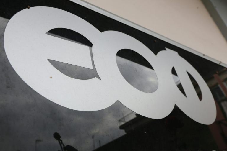 """Προειδοποίηση απ' τον ΕΟΦ για """"φάρμακο"""" που πωλείται διαδικτυακά"""