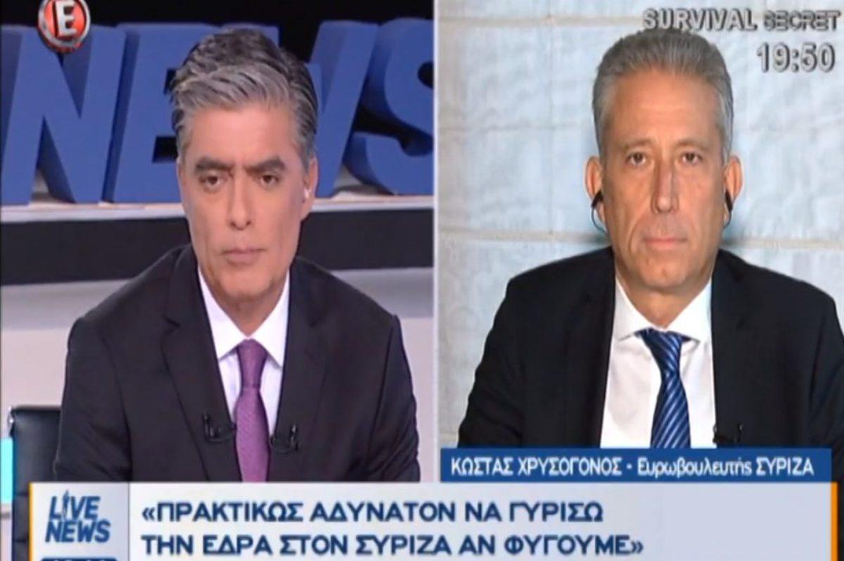 Χρυσόγονος: Έχει καταλυθεί η δημοκρατία στον ΣΥΡΙΖΑ – Δεν παραδίδω την έδρα