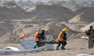 Ιράκ: Τουλάχιστον 74 νεκροί από τη διπλή επίθεση καμικάζι
