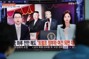 Με εντολή… Τραμπ! Διώχνει τον πρεσβευτή της Βόρειας Κορέας το Κουβέιτ