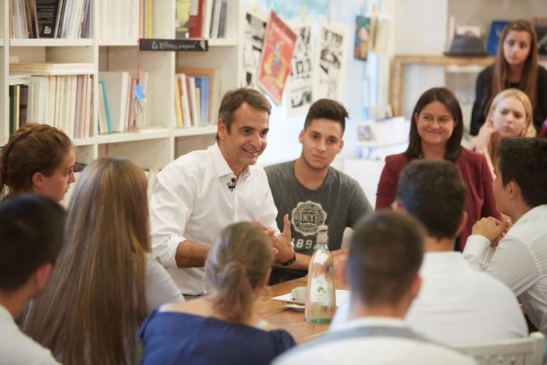 Κ. Μητσοτάκης: Θα επιτρέψω τα ιδιωτικά πανεπιστήμια