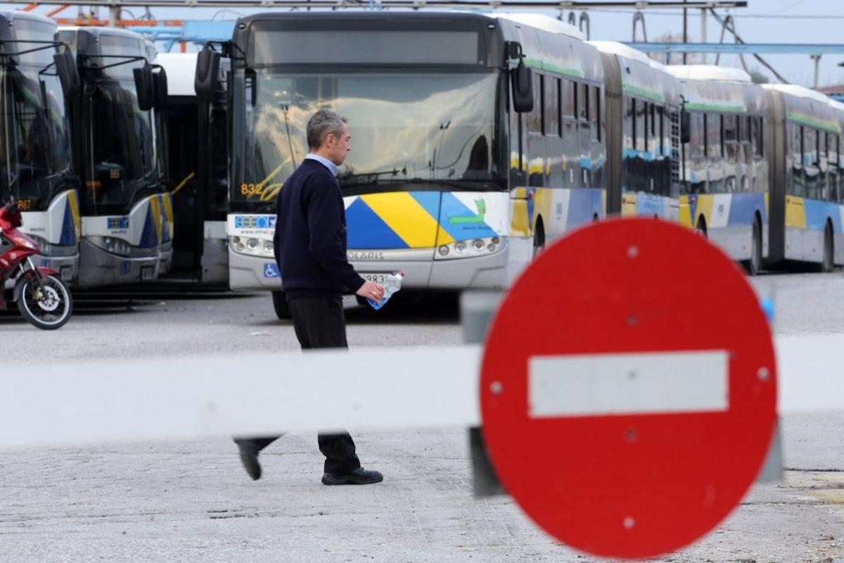 στάση εργασίας λεωφορεία τρόλεϊ