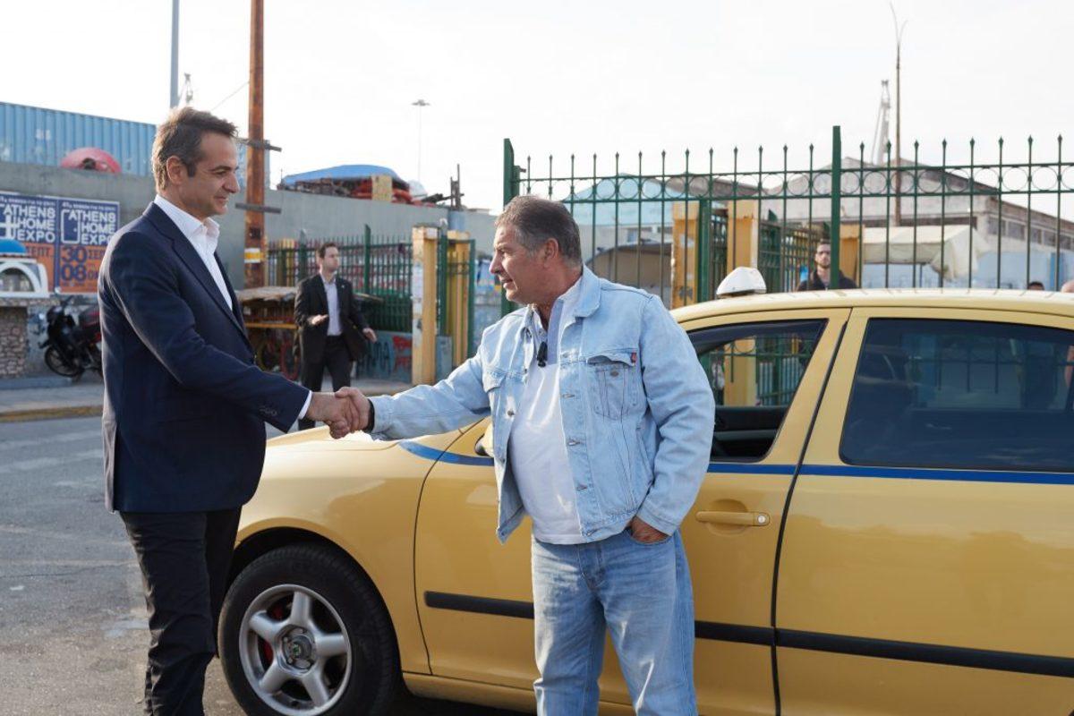 Μητσοτάκης ταξί Taxibeat