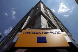 Τον Οκτώβριο η δεύτερη ηλεκτρονική δημοπρασία ακινήτων από την Τράπεζα Πειραιώς