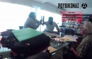 Ρουβίκωνας: Ντου σε συμβολαιογραφικό γραφείο!