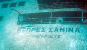 Εξπρές Σάμινα: Συγκλονίζουν οι επιζώντες από το ναυάγιο 17 χρόνια μετά την τραγωδία
