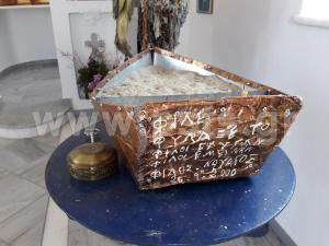 Εξπρές Σάμινα: Δεν ξέχασαν τα θύματα – Μνημόσυνο στην Πάρο για τους νεκρούς του ναυαγίου [pics]