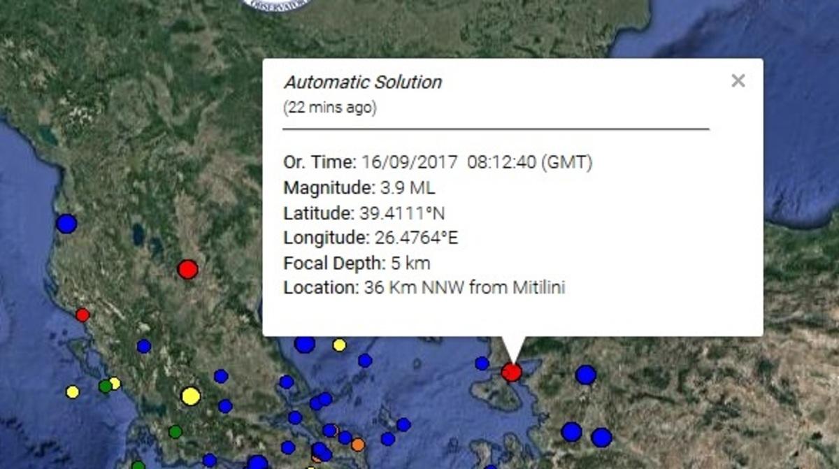 σεισμός Λέσβος