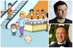 Κέβιν Σπέισι: Ήξεραν; Το αστείο #not στο Family Guy το 2005! [vid]
